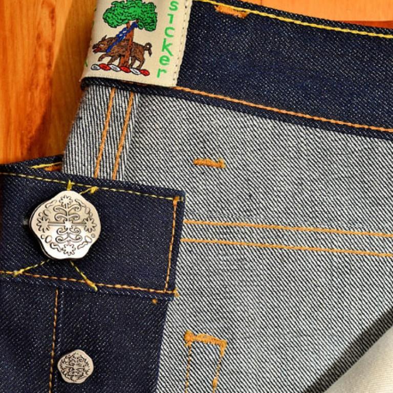 LockSicker_Categories_Jeans_Images_straight_leg_1968_jean_close_up2 9.12.15
